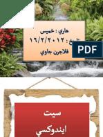 Perkataan Pinjaman Bahasa Arab
