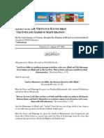 The Evils and Harms of Masturbation - by al-'Allaamah Muqbil Ibn Haadee al-Waadi'ee