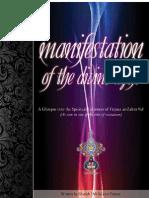 The Divine Test of Fatima Zahra