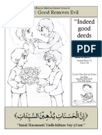 Quranic Lesson 41- Good Removes Evil