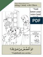 Quranic Lesson 7 - Speaking Calmly