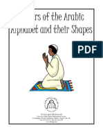 Complete Booklet - Arabic Alphabet With Shapes