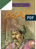 Jalaluddin Muhammad Akbar by Aslam Rahi