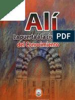 Ali P La Puerta a La Ciudad Del Conocimiento
