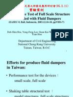 結構防振液流阻尼器之研發及應用