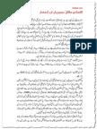 Dollar Run Dr Farrukh Saleem Urdu