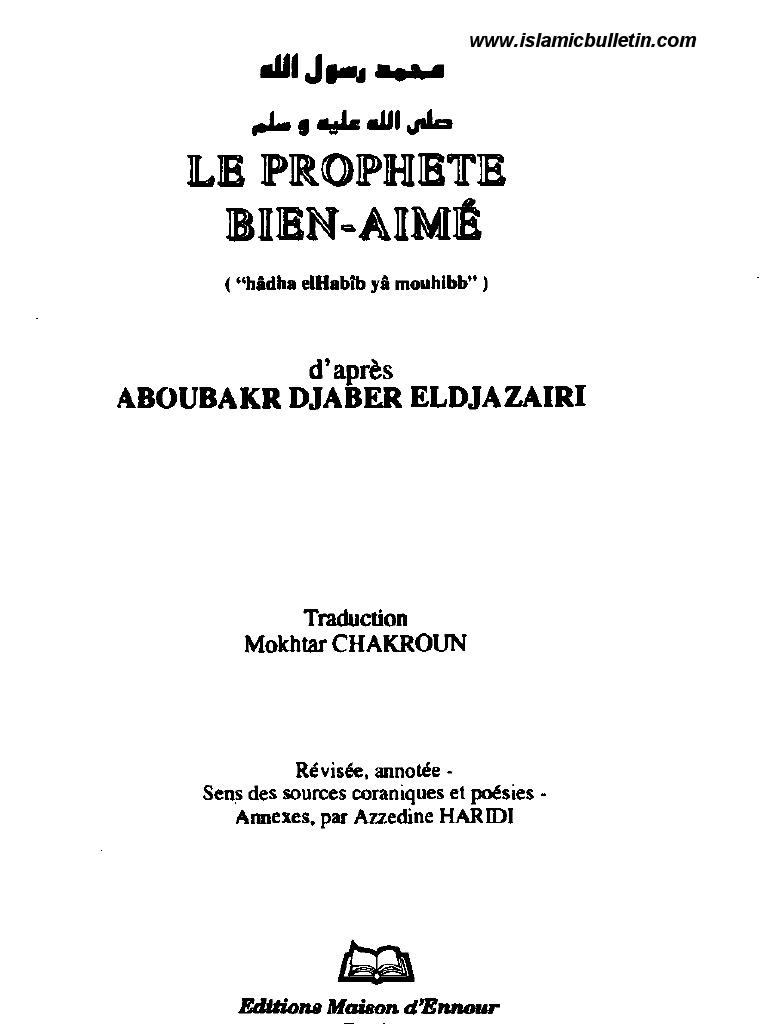 Le Prophete bien aimé (Biographie du prophète saws