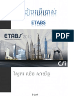 Etabs 2012