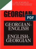 Georgian-English & English-Georgian Dictionary and Phrasebook (1997)