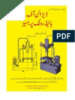 Design of Hydraulic Presses in Urdu