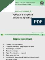 TP9.1_UredjajiIOpremaSistemaGrejanja