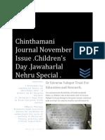 Chinthamani November 2012
