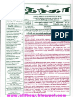 saheb dargha tamil magazine july 2012