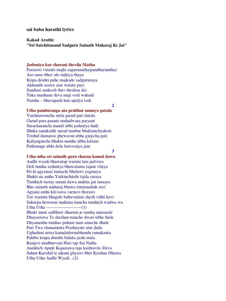 Shirdi Sai Baba Harathulu In Pdf Download