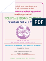 International Research Conference Form Tamil & English Full