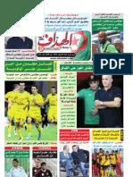 Elheddaf 06/10/2012