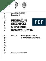 EN 1998_3_2005_optimized