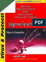 Virus Protection 0 Www.nyinaymin.org
