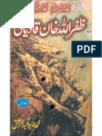 Zafrullah Khan Qadiani