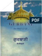 Gurbani.the.Elixer.of.Life.by.Joginder.Singh.(GurmatVechar.com).pdf