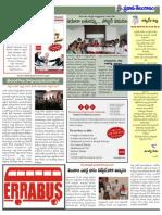 Pravasa Telanganam _ NRI paper_Page5