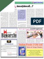 Pravasa Telanganam _ NRI paper_Page10