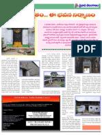 Pravasa Telanganam _ NRI paper_Page11