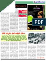 Pravasa Telanganam _ NRI paper_Page15