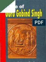 Ardas Baba Vishwakarma Ji Pdf