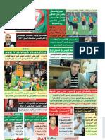 Elheddaf 07/10/2012