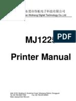 MJ1225 Manual (1)