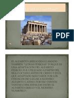 El Alfabeto Griego