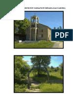 οι εκκλησίες της ομαλής βοΐου