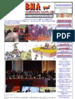 ABMA Journal Volume 3 No 21