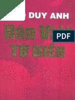 Han - Viet Tu Dien_DaoDuyAnh