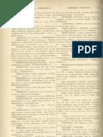 Czuczor Gergely - Fogarasi János - A magyar nyelv szótára VI. kötet, 5. rész