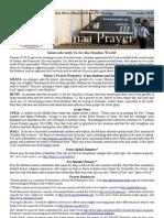 Jumaa Prayer 9 November12