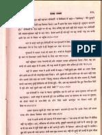 Ka pdf bhasha hindi vikas