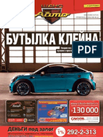 Shans-Auto 44