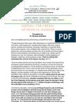 The Creed of Imam Al-Haddad