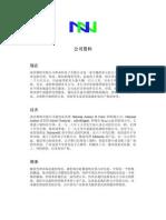 Corp Info Sim