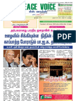 PEACE VOICE WEEKLY IN PDF FILE
