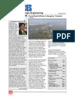 HEC Newsletter Spring2012