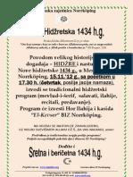 Nova Hidžretska 1434 h.g.