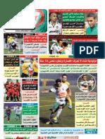 Elheddaf 11/10/2012