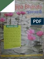 Prajina Bharatii - N.212