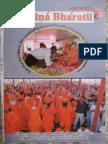 Prajina Bharatii N.236