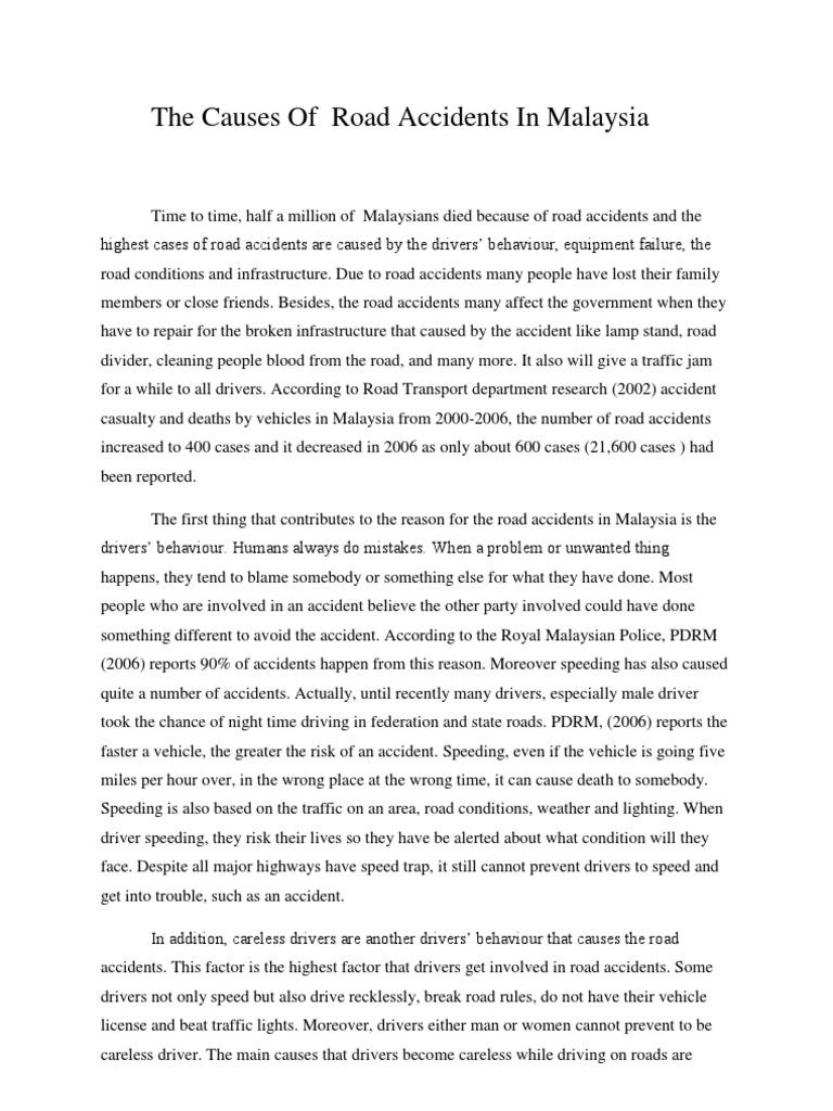 Ancient mariner essay