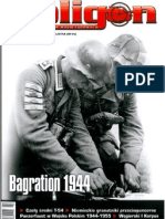 Poligon 2011-02(25) Bagration 1944,T-54,Hungarian Corps Barbarossa