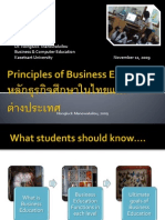 General Concepts of Business Education